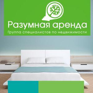 Аренда квартир и офисов Чертково