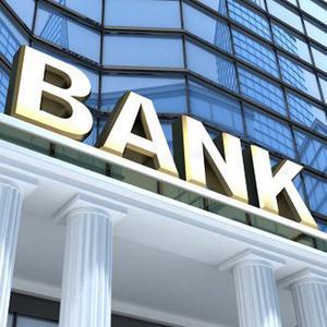 Банки Чертково
