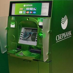 Банкоматы Чертково
