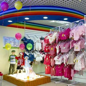 Детские магазины Чертково