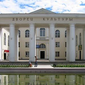 Дворцы и дома культуры Чертково