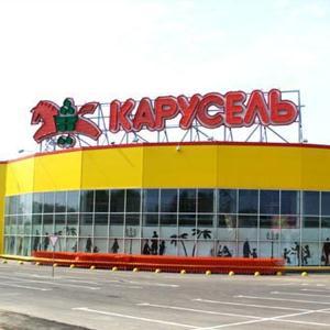 Гипермаркеты Чертково