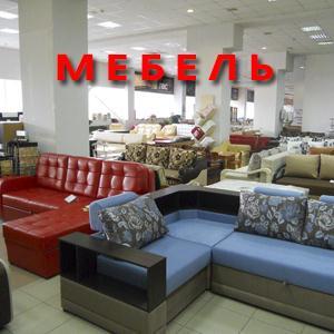 Магазины мебели Чертково