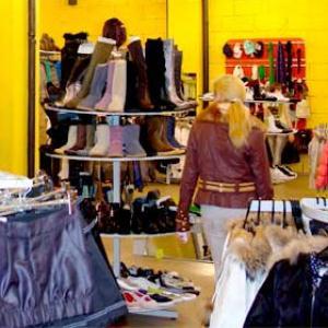 Магазины одежды и обуви Чертково