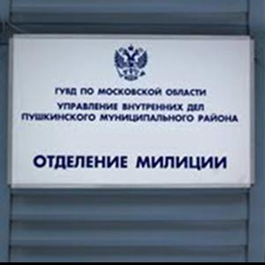 Отделения полиции Чертково