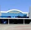 Аэропорты в Чертково