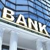 Банки в Чертково