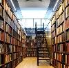 Библиотеки в Чертково