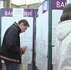 Центры занятости в Чертково