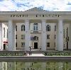 Дворцы и дома культуры в Чертково