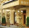 Гостиницы в Чертково