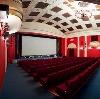 Кинотеатры в Чертково