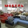 Магазины мебели в Чертково