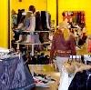 Магазины одежды и обуви в Чертково