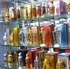 Парфюмерные магазины в Чертково
