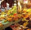 Рынки в Чертково