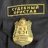 Судебные приставы в Чертково