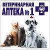 Ветеринарные аптеки в Чертково