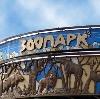 Зоопарки в Чертково