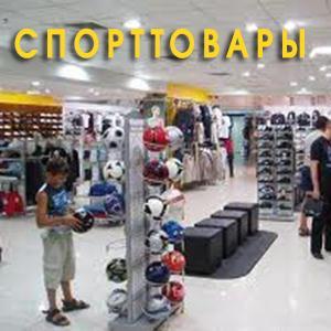 Спортивные магазины Чертково