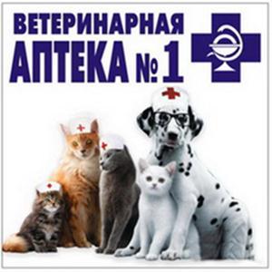 Ветеринарные аптеки Чертково